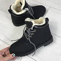 Зимние ботинки женские тимберленд