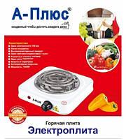 Электроплита А-Плюс 2101