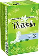 Ежедневные прокладки Naturella Light 100 шт.
