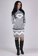 Зимнее вязаное платье Диамант
