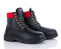 Зимние ботинки тимберленд женские