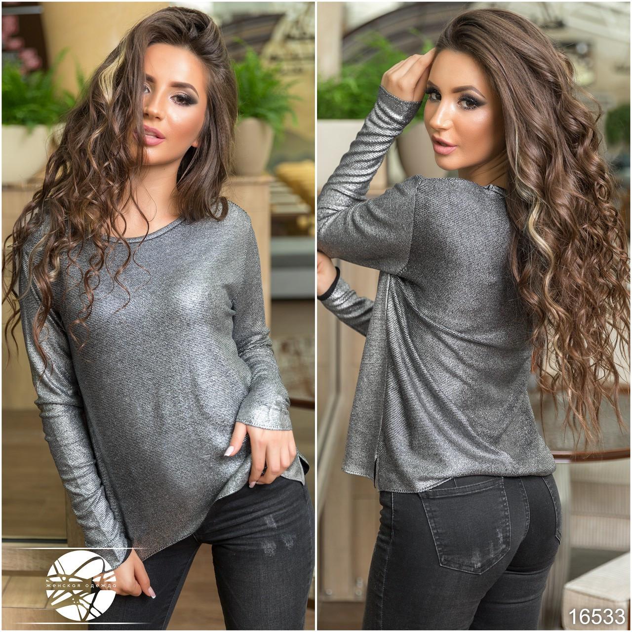 9566485e7c55 Купить Женская кофточка серебристого цвета с длинным рукавом. Модель ...