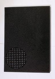 Полиуретан обувной Strong 260x180x6mm