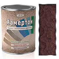 Молотковая краска ХАМЕРТОН 501.  2,5л