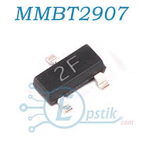 MMBT2907ALT1G, (2F), Транзистор биполярный, PNP 60V 0.8A, SOT23