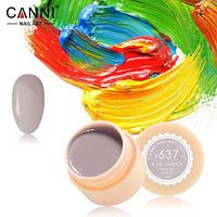 Гель-краска CANNI 637 бежево-кремовая