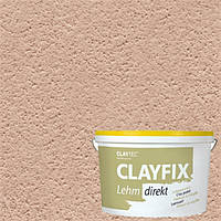 Декоративная глинянная краска мелкозернистая CLAYFIX 1.2 коричневая охра, 10 кг