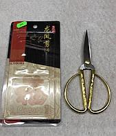 Ножницы портновские золотые