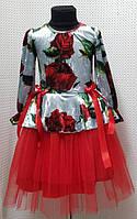 Платье для девочки София р.116-134 стальной+красный