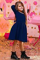 Детское нарядное трикотажное платье