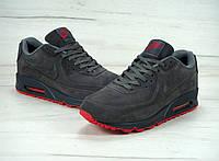 Мужские зимние кроссовки Nike Air Max 90 VT (серые)