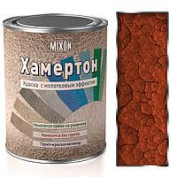 Молотковая краска ХАМЕРТОН 580.  2,5л