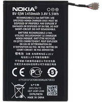 Аккумулятор акб Nokia BV-5JW Lumia 800/  N9-00