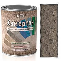 Молотковая краска ХАМЕРТОН 603.  2,5л