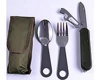 Набор туристический и охотничий 3в1 Ложка, Вилка, Нож