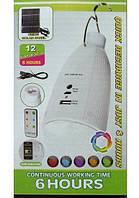 Многофункциональная светодиодная лампа GD-5024. Лампа - лампочка экономная на диодах + солнечная панель.