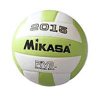Мяч волейбольный Mikasa 2015