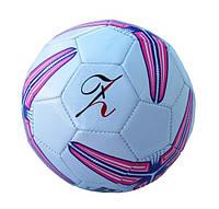Мяч футбольный FS-10, №5, синтетическая кожа, разн. цвета