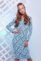 Платье 1627 голубой