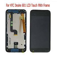Дисплей (LCD) HTC Desire 601 / 601 Dual Sim с сенсором черный + рамка