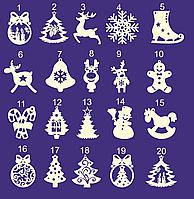 Новогодние елочные игрушки из фанеры и дерева 2020 (КАТАЛОГ)