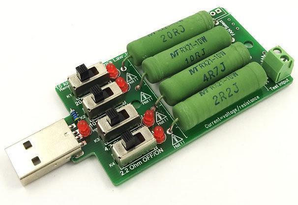USB разрядка 4х10 Вт