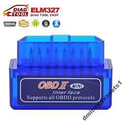 Версія 1.5 - OBD2 ELM327 Bluetooth діагностика авто сканер