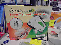 Миксер Star ST-133, Стар, миксеры, товары для кухни, блендеры, миксер 133