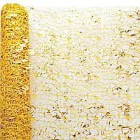 """Сетка флористическая """"Poly Net GOLD"""" желтая , (48 см х 5 ярдов)"""