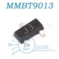 MMBT9013, (J3), транзистор биполярный, NPN 25В 0.5A, SOT23