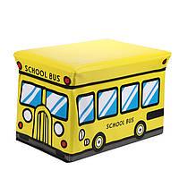 Пуф Короб складной, ящик для игрушек Автобус (желтый)