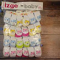 Пинетки для малышей мальчиков и девочек Подошва 11 см (5857)