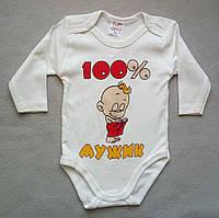 Боди для новорожденных оптом на мальчиков 3-18 мес Турция