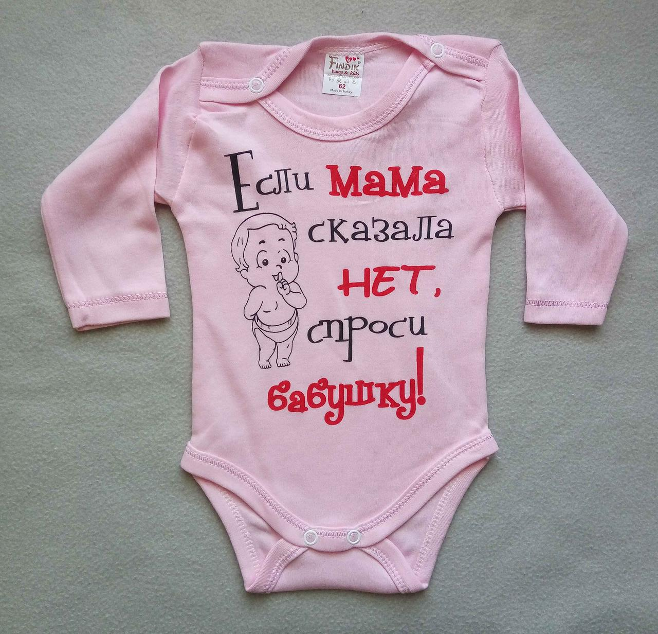 Боді для новонароджених оптом на дівчаток 3-18 міс Туреччина