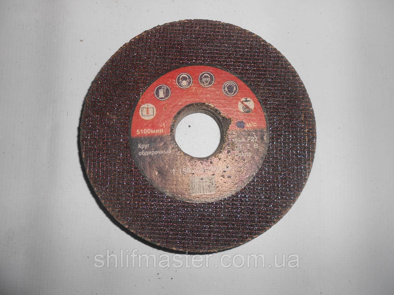 Круг шлифовальный бакелитовый 54С ПП 150х32х32 80 ВТ бакелит
