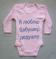 Боди для новорожденных оптом на девочек 3-18 мес Турция