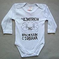 Боди для новорожденных оптом 3-18 мес Турция