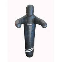 Манекен для боротьби шкіра 2,2 мм. зріст 160, 28-35 кг