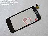 Тачскрин (сенсор, экран) Lenovo A706 черный