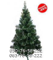 Искусственная елка (сосна) лесная красавица 1м.