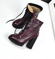 Только 40 размер 25,5 см! Женские красивые зимние сапоги ботильоны марсала на шнуровке