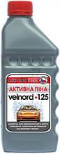 """Шампунь для бесконтактной мойки """"Velnord-125"""" Велвана"""