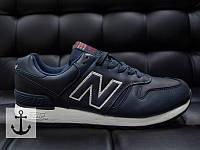 Мужские зимние кроссовки New Balance 670 (Нью Баланс) темно-синие