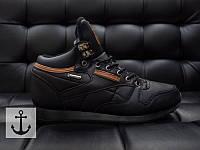 Мужские зимние ботинки Reebok (Рибок) темно-серые