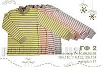 Гольфик детский в полосочку Бемби ГФ2 шардон-интерлок 86 цвет розовый