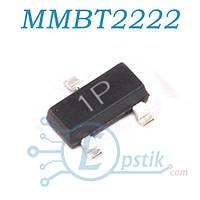 MMBT2222A, (1P), транзистор биполярный, NPN 70В 600 мА, SOT23