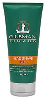 Гель для бритья головы Clubman, 177 мл