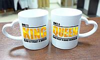 """Парные кружки """"Queen & King"""", ручка сердце"""