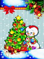 Пакет новогодний для конфет и подарков 20х30 см, фольгированный / Елка и снеговик