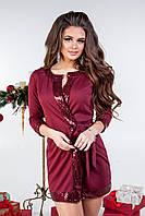 Платье на запах с пайетками. Бордо, 4 цвета. Р-ры: 42, 44, 46.